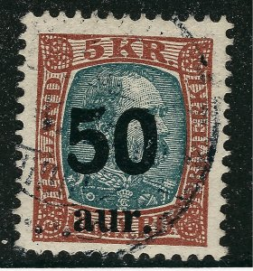 Iceland Attractive Sc#138 Used F-VF SCV $62.50...Fill a key spot!!
