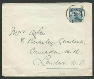 CHINA 1923 10c Junk on cover PEKING to London - 5 in circle on reverse.....61148