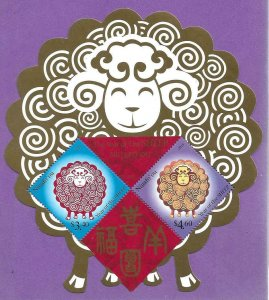 [SOLD] 2015    NIUAFO'OU  -  SG.  MS  403  -  YEAR OF THE SHEEP  -  MNH