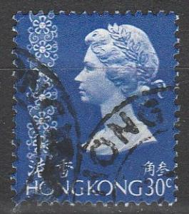 Hong Kong #279 F-VF Used  (S7201)