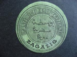 Egypt interpostal seal, ZAGAZIG please see, expand the pictures