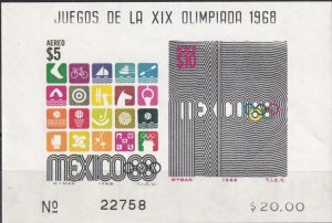 Mexico #C344a  MNH  CV $20.00  Z1064