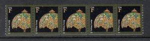 USA PNC SC# 3758 TIFFANY LAMP 0.01c.PL# S1111111 - MNH PNC5
