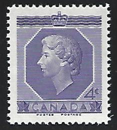 Canada #330 MNH Single Stamp