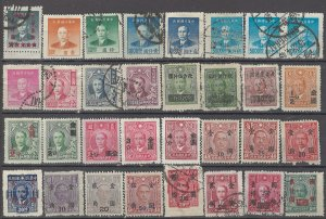 COLLECTION LOT OF # 1604 CHINA 32STAMPS 1942+  CLEARANCE