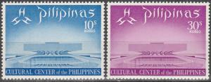 Philippine Is #1041-2    MNH  (S6054)