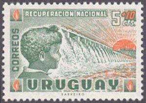 Uruguay # B5 mnh ~ 5¢ + 10¢ Dam, Child and Rising Sun