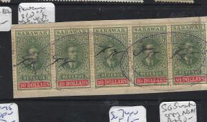 SARAWAK (P1912B) YOUNG BROOKE REVENUE   $10.00 STRIP OF 5     VFU