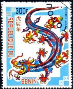 Year of the Dragon, New Year 2000, Benin stamp SC#1186 used