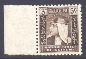 Aden Seiyun Scott 29 - SG29, 1954 Sultan 5c MNH**
