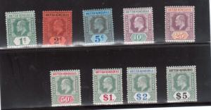 British Honduras #62 - #71 Very Fine Mint Original Gum Hinged