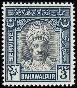 Pakistan - Bahawalpur Scott O14 (1945) Mint LH VF B