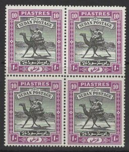 SUDAN SG46a 1941 10p BLACK & BRIGHT MAUVE ORD PAPER BLOCK OF 4 MNH