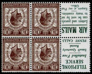 SG436bw, 1½d brown, NH MINT. Cat £300. WMK INVERTED.