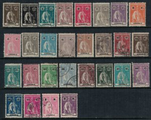 Angola 156-58K,M-Y,9A-B,E*/u  CV $19.50