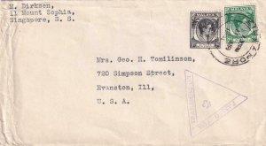 1941, Singapore, Straits Settlement, Censored, See Remark (C4097)
