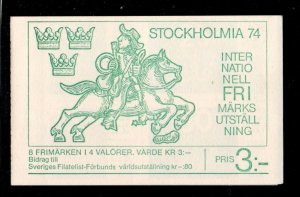 Sweden Sc 1044a 1974 UPU Anniversary stamp booklet mint NH