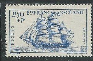 French Polynesia ||  Scott # B12A - MH