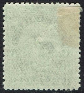 NEW ZEALAND 1898 KIWI BIRD 6D NO WMK PERF 12-16