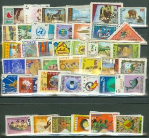 EDW1949SELL : ETHIOPIA Beautiful collection of ALL DIFF VFMNH Cplt sets Cat $226