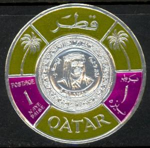 QATAR 1966 1np CIRCULAR SILVER FOIL STAMP Sc 99 MLH