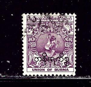 Burma O69 Used 1954 overprint