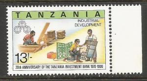 TANZANIA 702 MNH T667-2