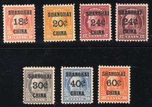 US#K9 to #K14 Including Both #K11 and #K11a(7 Stamps) - Unused -N.G.-Cat:$612.50
