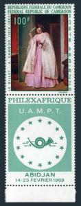 Cameroun C117-label,MNH.Michel 563. PHILEXAFRIQUE-1968.Armand Cambon.