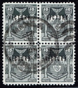 Philippines Stamp  #495 10P. 1945 Victory Issue USED BLK OF 4 STAMPS