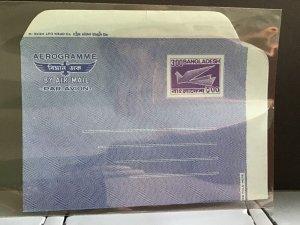 Bangladesh Unused Aerogramme   stamp cover R31594