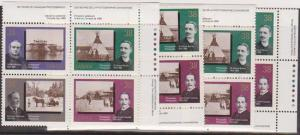 Canada USC #1240a Mint MS Imprint Blcks VF-NH Face Alone $6.08 1989 Photography