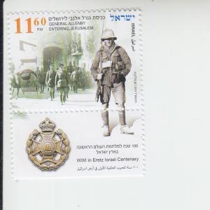 2017 Israel World War One Tabbed (Scott 2148) MNH