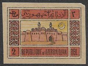 Azerbaijan Scott 6   Mint