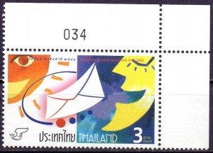 Thailand. 2000. 2033. Communication Day. MNH.