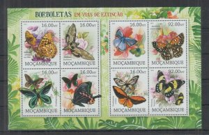 Mozambique MNH S/S Butterflies Insects 2012