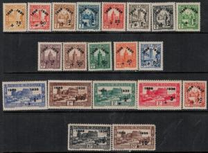 Tunisia 1925 SC B54-B73 Mint SCV $217.25 Set