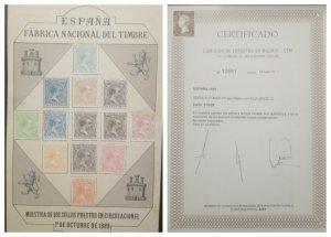 O) 1899 SPAIN,MODEL SHEET - RARE - MUESTRA, ESPAÑA FABRICA NACIONAL Y TIMBRE, K