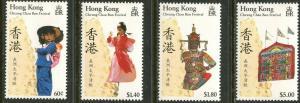 HONG KONG Sc#538-541 1989 Festival Complete Set OG Mint Hinged