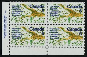 Canada 507 BL Plate Block MNH United Nations Biological Programme