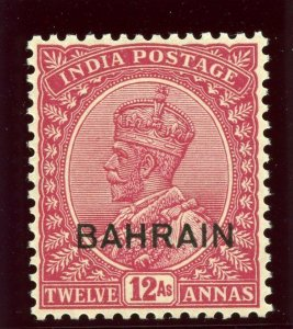 Bahrain 1933 KGV 12a claret (wmk upright) superb MNH. SG 11. Sc 11.