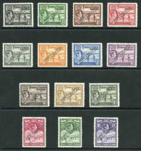 Turks and Caicos SG194s/205s 1938-45 set of 14 perf SPECIMEN