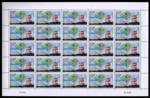 New Caledonia 10th Anniversary of Mobilis Sheetlet of 25v SG#1389 MI#1406