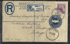 MALAYA PERAK  (PP1708B)   1954 20C RLE+10C IPOH EAST  TO  KL