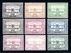[91564] Jordan 1947 Parliament Building  MNH