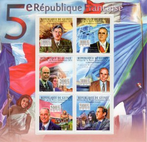 Guinea 2011 Fifth French Republic/Concorde/De Gaulle/TGV Sheetlet (6) Perforated