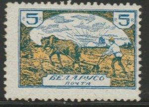 Russia Russland Russie Old Cinderella Poster Stamp Reklamemarken A7P4F832