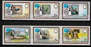 Belize #835-6 MNH Strips - Stockholmia '86