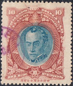 Columbia Bolivar #36  Used   P12