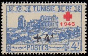 Tunisia #B91-B95, Complete Set(5), 1946, Never Hinged